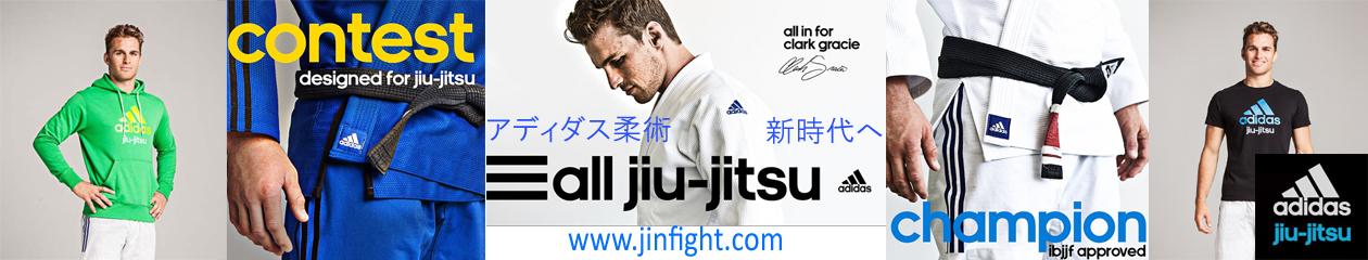 adidas MMA & BJJ blog